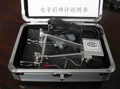萬能試驗機用電子引伸計