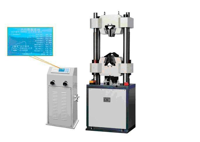 WES系列数显式液压  试验机 1