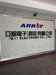 亚锐电子(南京)有限公司