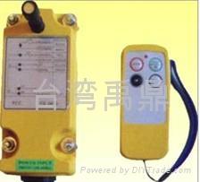 台湾沙克遥控器SAGAL4 1