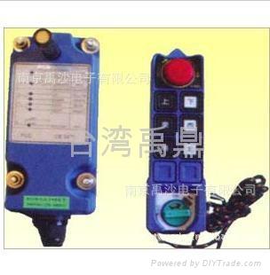 台湾沙克无线遥控器  1