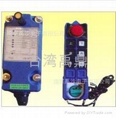臺灣沙克無線遙控器