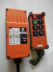 手机卡式遥控器