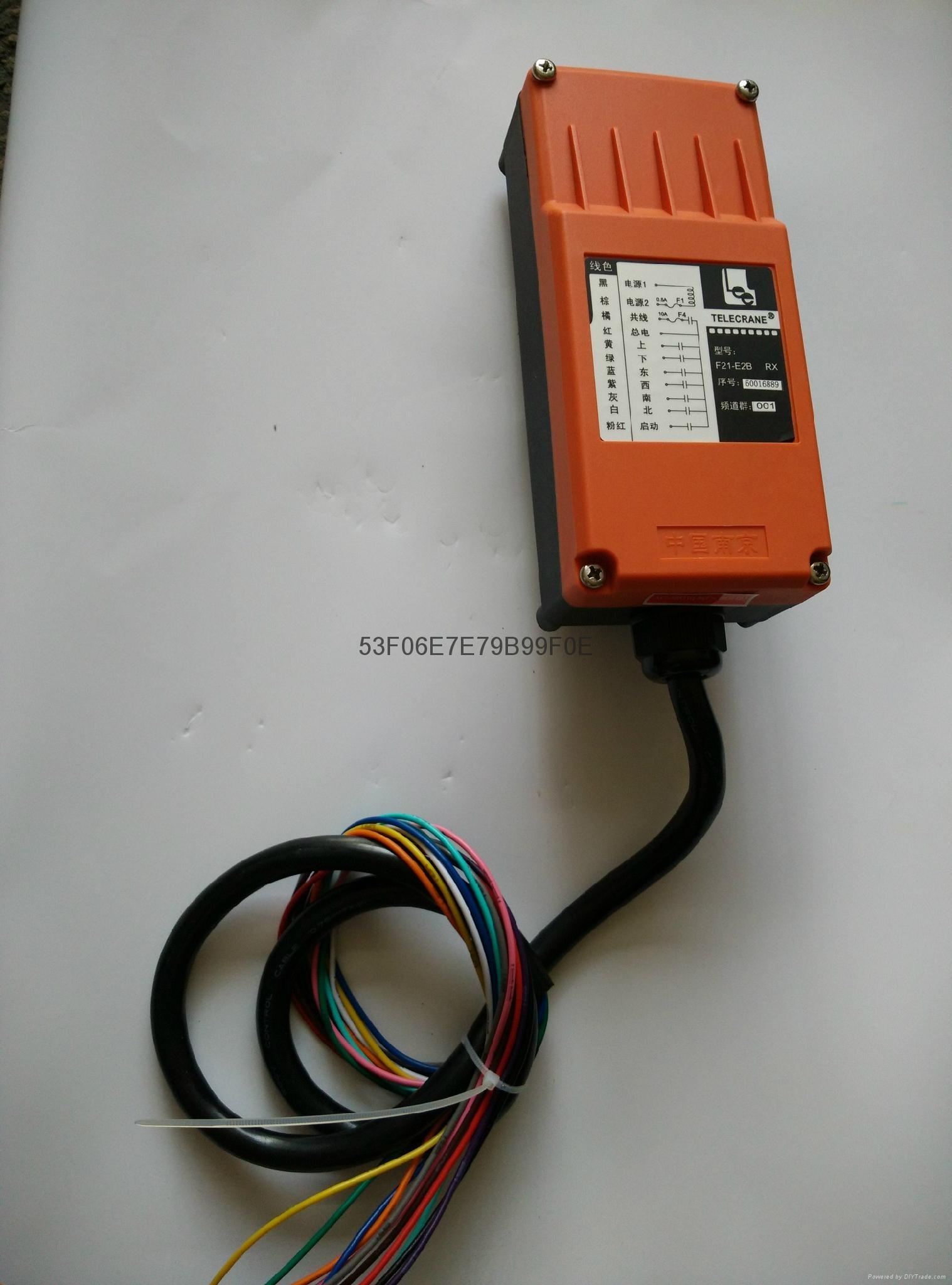 手机卡式遥控器 3