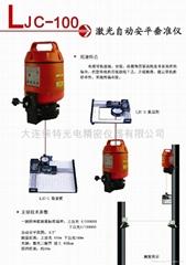 LJC-100激光自动安平垂准仪