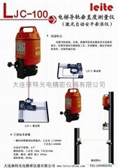 LJC-100电梯导轨垂直度测量仪