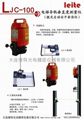 LJC-100電梯導軌垂直度測量儀