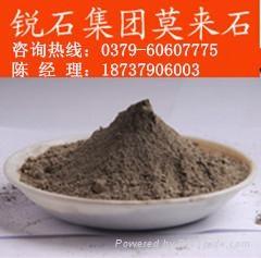 鐵溝料攪打料專用電熔莫來石段砂