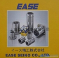 EASE直線軸承