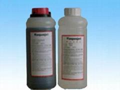201-0001-701噴碼機溶劑