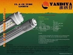 T8 系列LED燈管