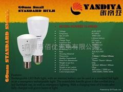 LED充電燈