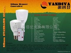 LED控制充电灯