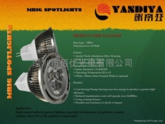 MR16LED射燈