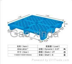 廣東江門塑膠地台板