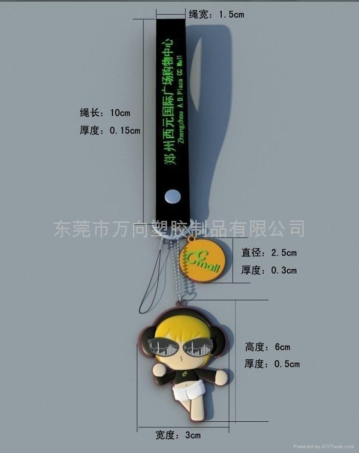 PVC软胶手机吊饰 2