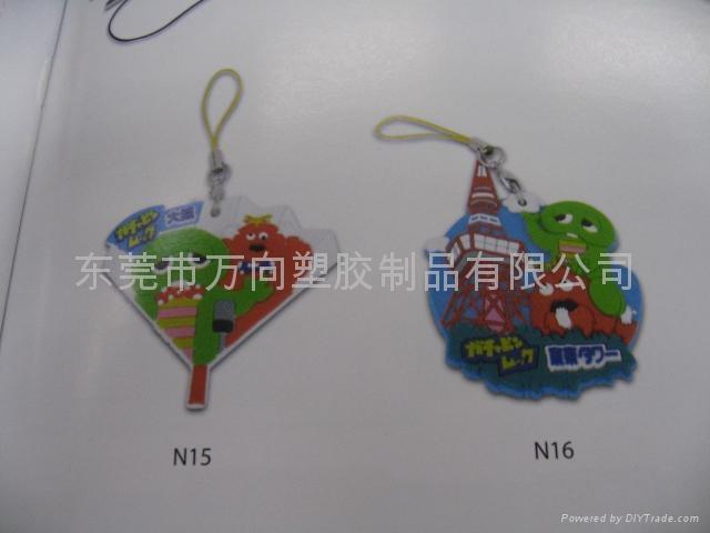 PVC软胶手机吊饰 5