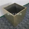 不鏽鋼方形花盆 2