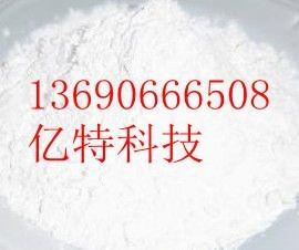 PVC除味劑批發 1