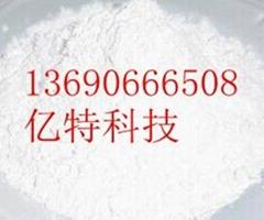 PVC注塑用除味剂