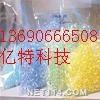 塑料橡膠專用耐高溫香精 1