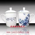 會議茶杯定製