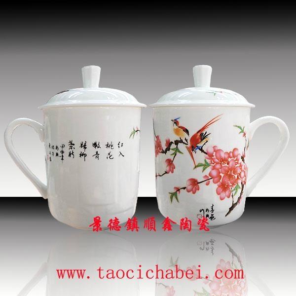 會議茶杯定製 2