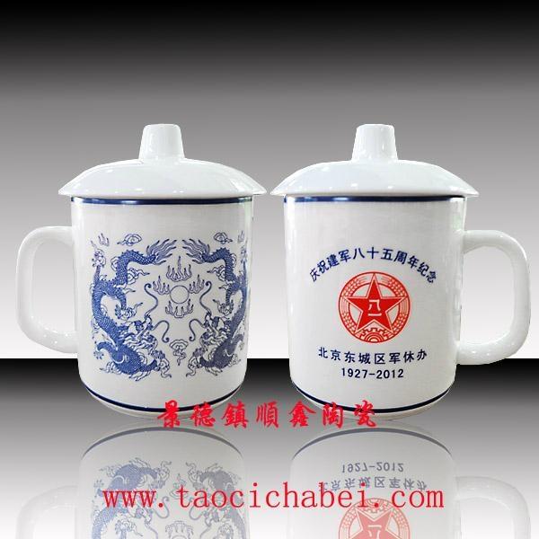 會議茶杯定製 4