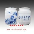 青花瓷茶葉罐 2