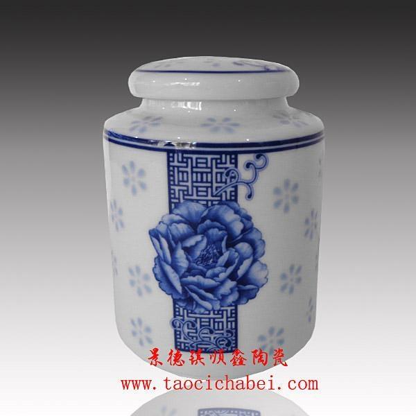 青花瓷茶葉罐 4