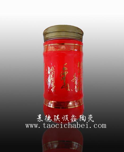陶瓷保溫杯 2