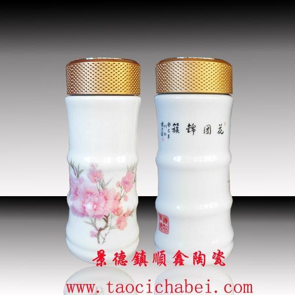 陶瓷保溫杯 5