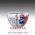 景德鎮陶瓷缸陶瓷花盆 2