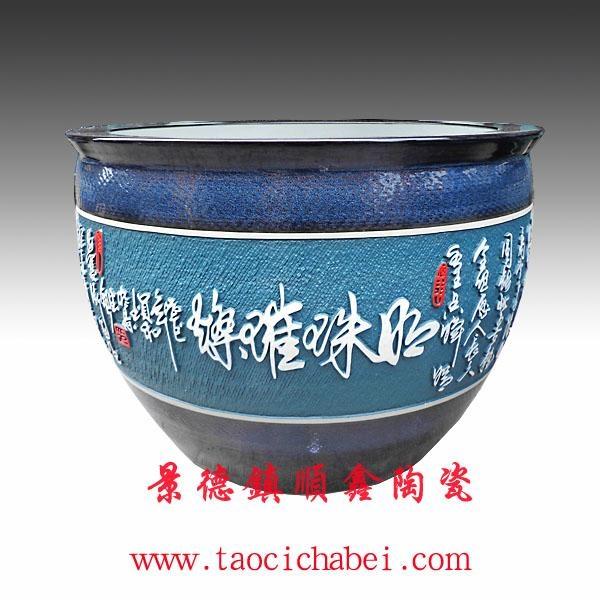 景德鎮陶瓷缸陶瓷花盆 3
