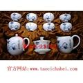 年終客戶禮品陶瓷茶具 2