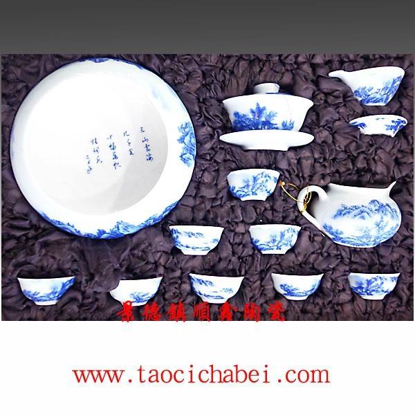 年終客戶禮品陶瓷茶具 1