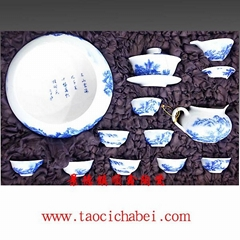 年终客户礼品陶瓷茶具