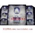 年終客戶禮品陶瓷茶具 3