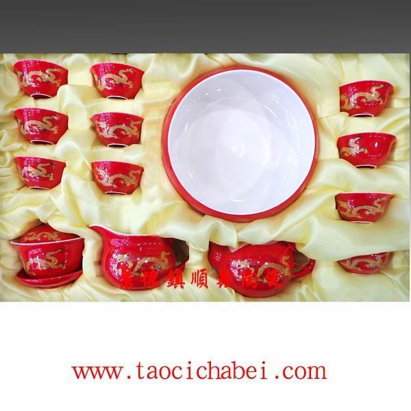 年終客戶禮品陶瓷茶具 4