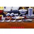 陶瓷碗 1