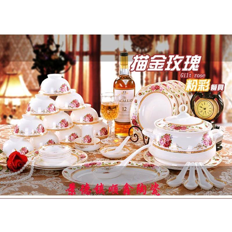 陶瓷碗 4
