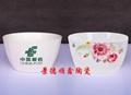 陶瓷碗 5