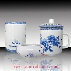 商务会议礼品陶瓷茶杯三件套