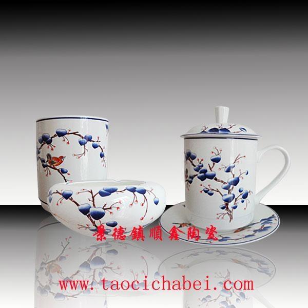 商務會議禮品陶瓷茶杯三件套 5