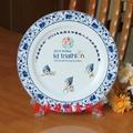 定做協會成立紀念陶瓷賞盤