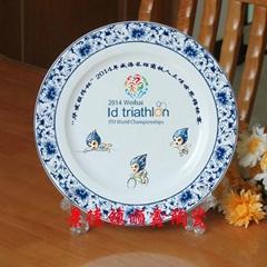 定做协会成立纪念陶瓷赏盘
