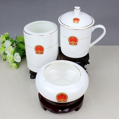 办公文化礼品陶瓷茶杯烟灰缸笔筒套装 1