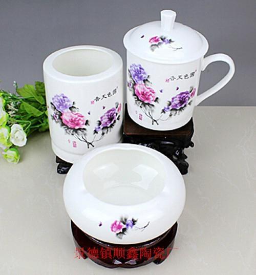办公文化礼品陶瓷茶杯烟灰缸笔筒套装 2