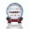 紀念品陶瓷圓盤