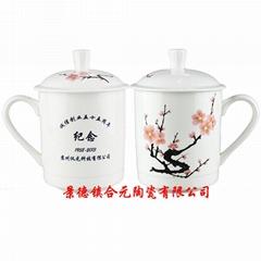 定做會議紀念陶瓷茶杯